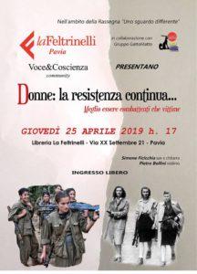 La feltrinelli Pavia - Uno sguardo differente - GattoMatto